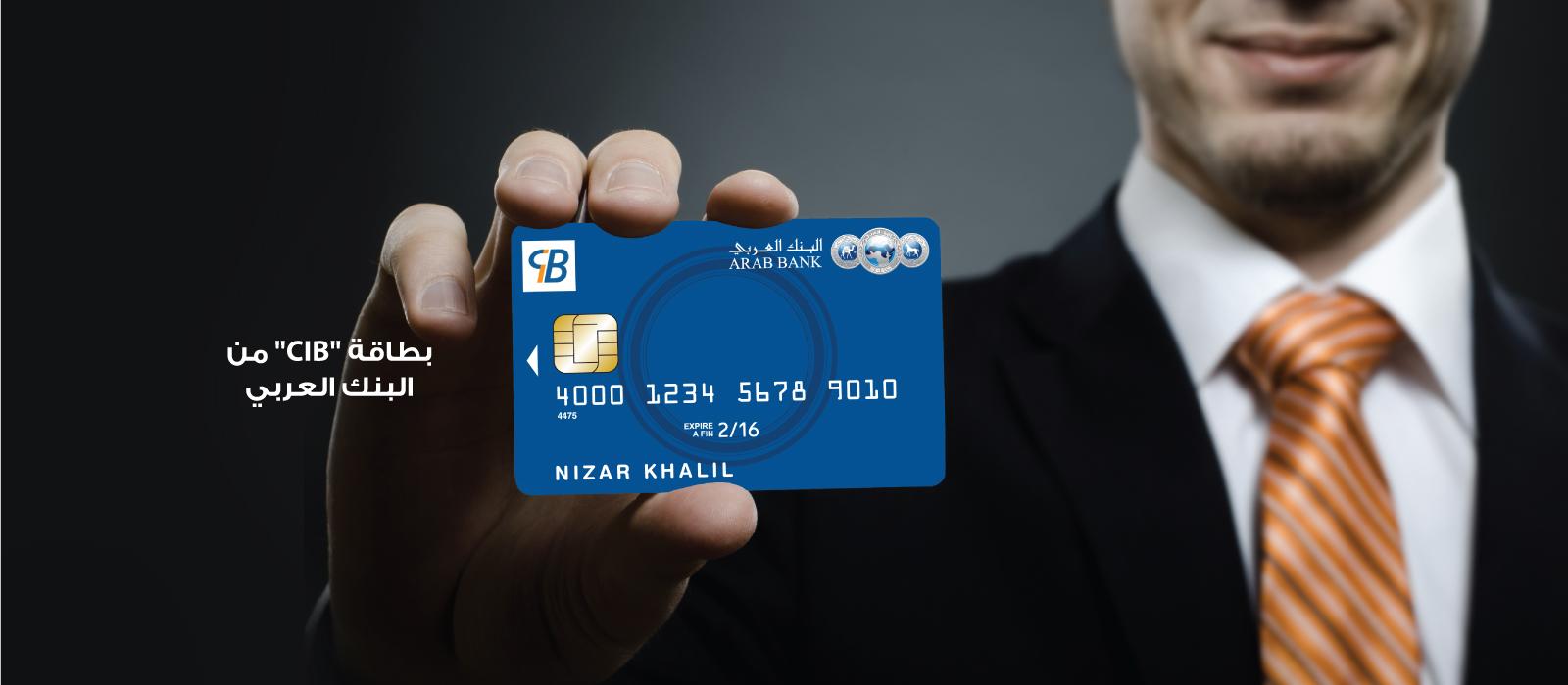 CIB-Card-1600x700-A