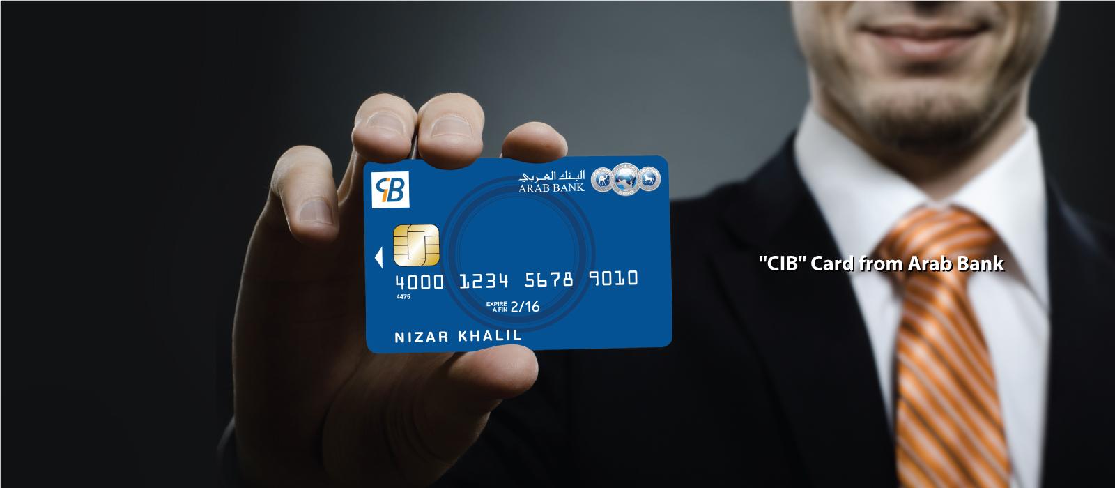 CIB-Card-1600x700-E